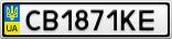 Номерной знак - CB1871KE