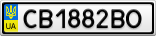 Номерной знак - CB1882BO