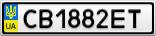 Номерной знак - CB1882ET