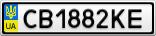 Номерной знак - CB1882KE