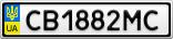 Номерной знак - CB1882MC