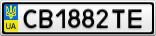 Номерной знак - CB1882TE