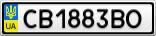 Номерной знак - CB1883BO