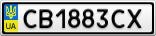 Номерной знак - CB1883CX