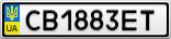 Номерной знак - CB1883ET