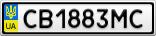 Номерной знак - CB1883MC