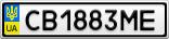 Номерной знак - CB1883ME
