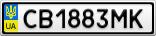 Номерной знак - CB1883MK