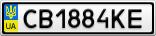 Номерной знак - CB1884KE