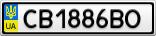 Номерной знак - CB1886BO