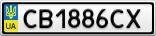 Номерной знак - CB1886CX