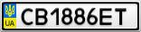 Номерной знак - CB1886ET