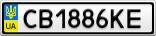 Номерной знак - CB1886KE