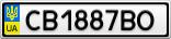 Номерной знак - CB1887BO