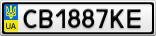 Номерной знак - CB1887KE