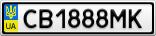 Номерной знак - CB1888MK
