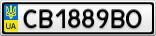 Номерной знак - CB1889BO