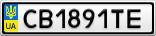 Номерной знак - CB1891TE