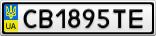 Номерной знак - CB1895TE