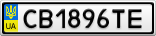 Номерной знак - CB1896TE