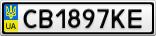 Номерной знак - CB1897KE