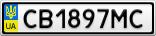 Номерной знак - CB1897MC