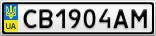 Номерной знак - CB1904AM