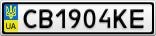 Номерной знак - CB1904KE