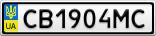 Номерной знак - CB1904MC
