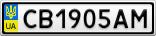 Номерной знак - CB1905AM