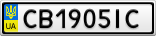 Номерной знак - CB1905IC