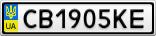 Номерной знак - CB1905KE