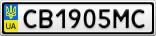 Номерной знак - CB1905MC