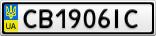 Номерной знак - CB1906IC