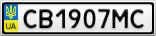 Номерной знак - CB1907MC
