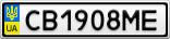 Номерной знак - CB1908ME