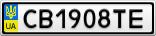 Номерной знак - CB1908TE
