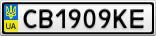 Номерной знак - CB1909KE