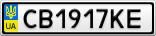 Номерной знак - CB1917KE