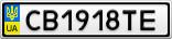 Номерной знак - CB1918TE