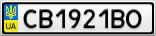 Номерной знак - CB1921BO