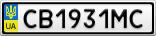 Номерной знак - CB1931MC