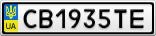 Номерной знак - CB1935TE