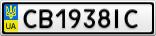 Номерной знак - CB1938IC