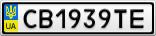 Номерной знак - CB1939TE