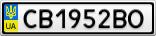 Номерной знак - CB1952BO