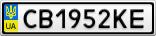 Номерной знак - CB1952KE