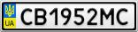 Номерной знак - CB1952MC
