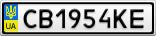 Номерной знак - CB1954KE
