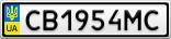 Номерной знак - CB1954MC